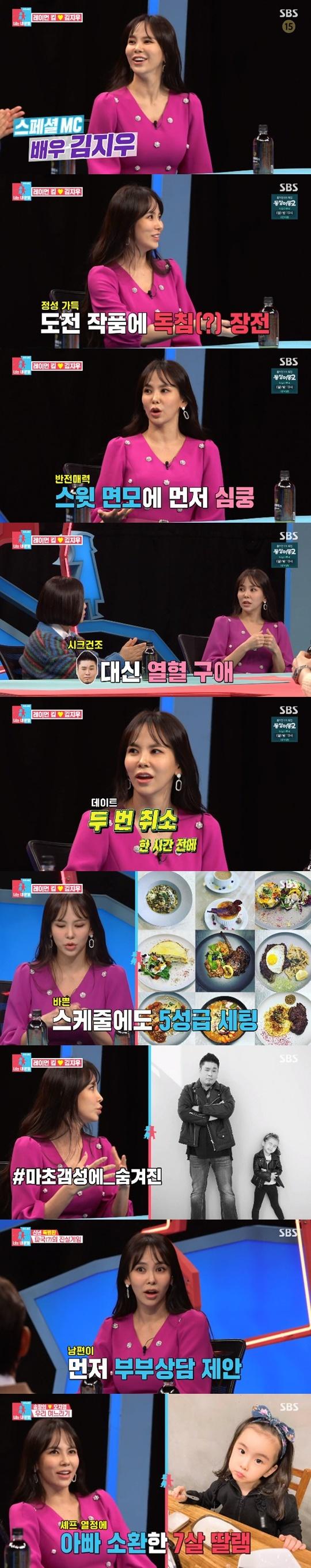 [RE:TV] '브론즈 드림 2'김지우, 김 레이먼, '보그'최초 → 초청 데이트