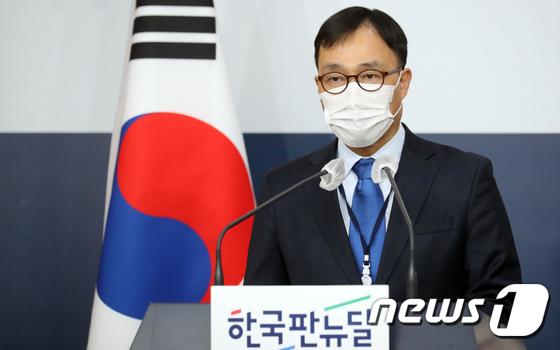 정부, 한국 선박이 억류 된이란에 실무 대표 파견