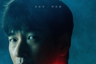 [N시청률] '시지프스' 소폭 하락에도 수목극 1위…'안녕 나야' 5%대 돌파