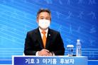 이기흥 후보, 제41대 대한체육회장 '당선'…연임 성공(2보)