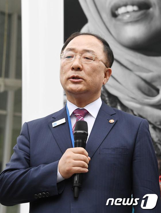 홍남기 부총리, G20재무장관회의 후 브리핑
