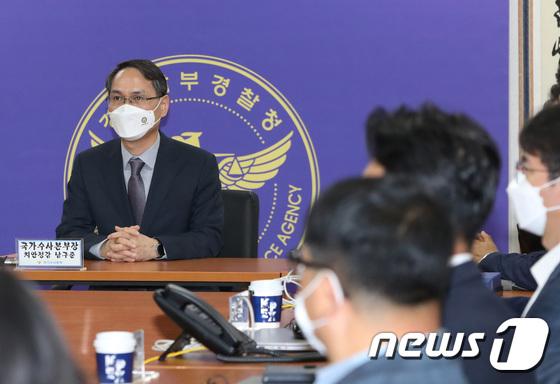 대장동 개발 특혜 의혹 수사상황 점검하는 남구준 국수본부장