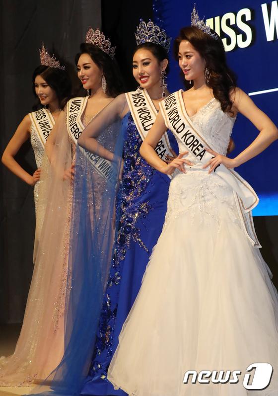 2021   MU   Korea   Kim Ji Soo Article