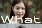 '마약 집유' 비아이, 컴백…11월11일 하프앨범 발매 예고