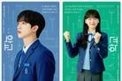 '학교 2021' 김요한·조이현·추영우·황보름별, 4색 캐릭터 포스터 공개