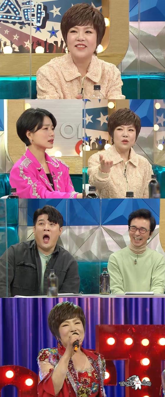 """김연자 첫 고백 """"올해 결혼 계획… 난 11 년 남친과 사귀고있다"""""""