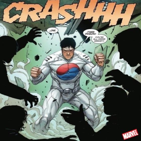"""마블의 새로운 영웅 이름은 '태극기'… """"한국의 캡틴 아메리카가 되세요"""""""