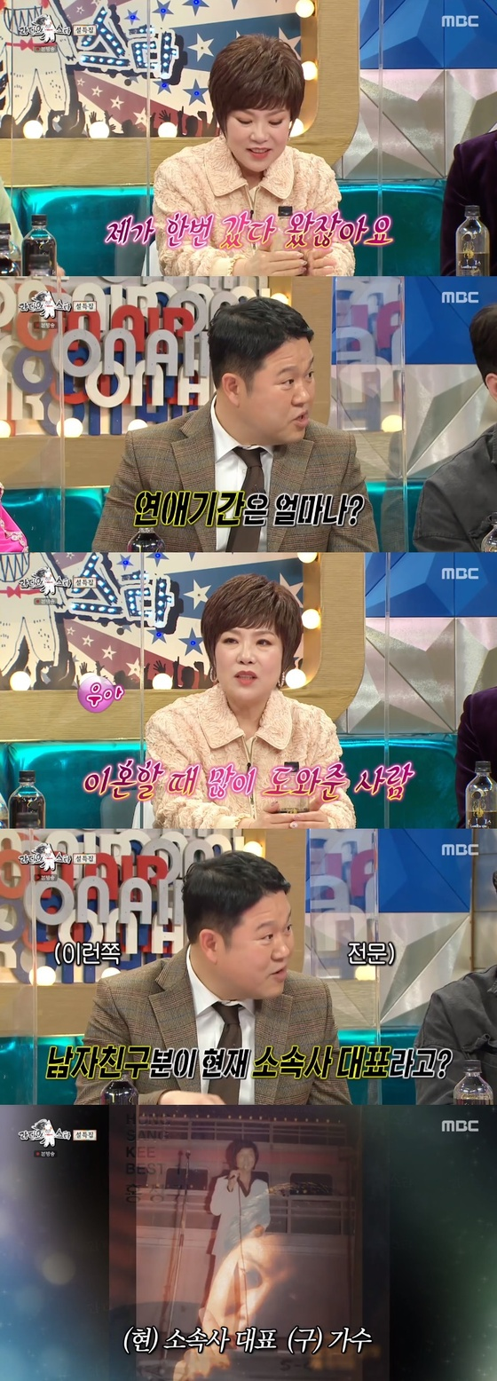 """'라스'김연자, """" '복면가 왕'6 연승 미안하다""""… 올해 결혼 계획 (일반)"""