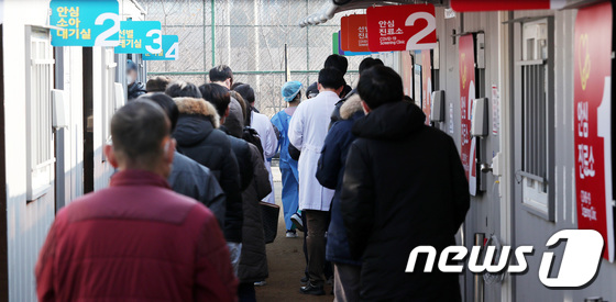 서울 순천향대 병원 누적 감염자 56 명 … 설날 마지막 날 감염자 속속 등장