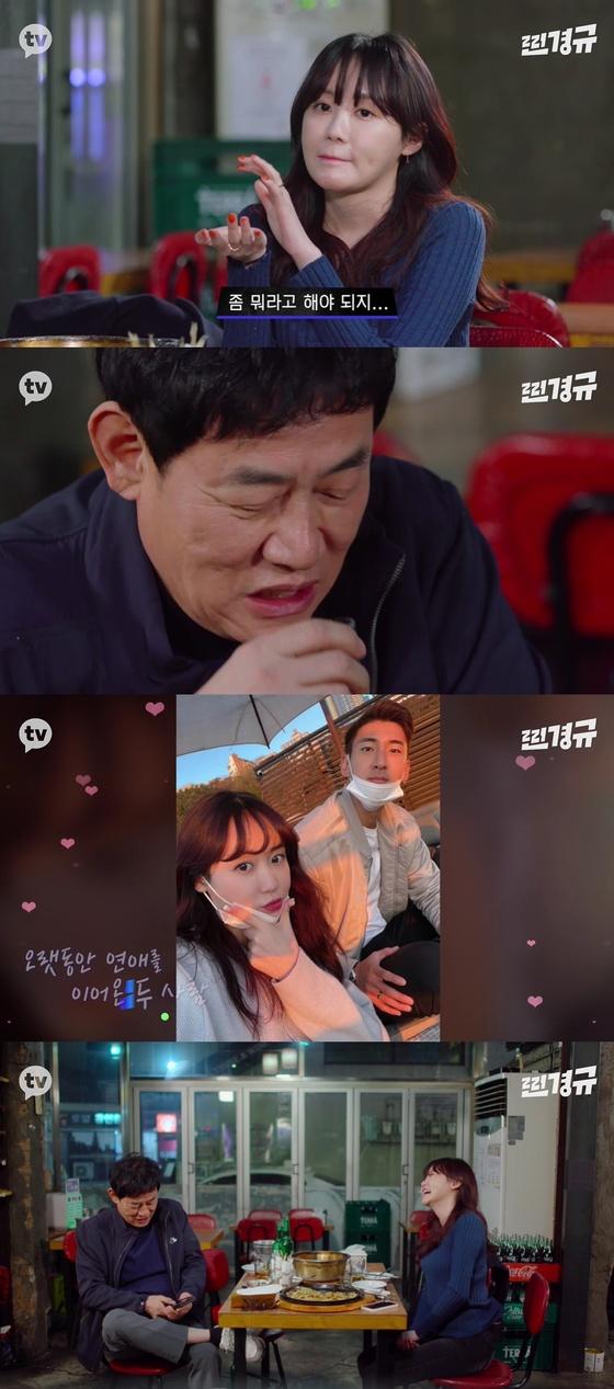 """이예림, 결혼 전 """"느낌이 안나… 김영찬, 일에 대한 사랑은 멋지다"""""""