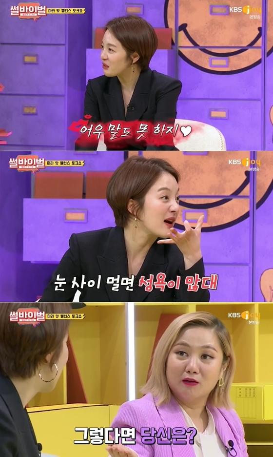 박나래 '성욕은 어때'19 금 질문 … 황보라 '말이 너무 많지 않아'[썰바이벌]