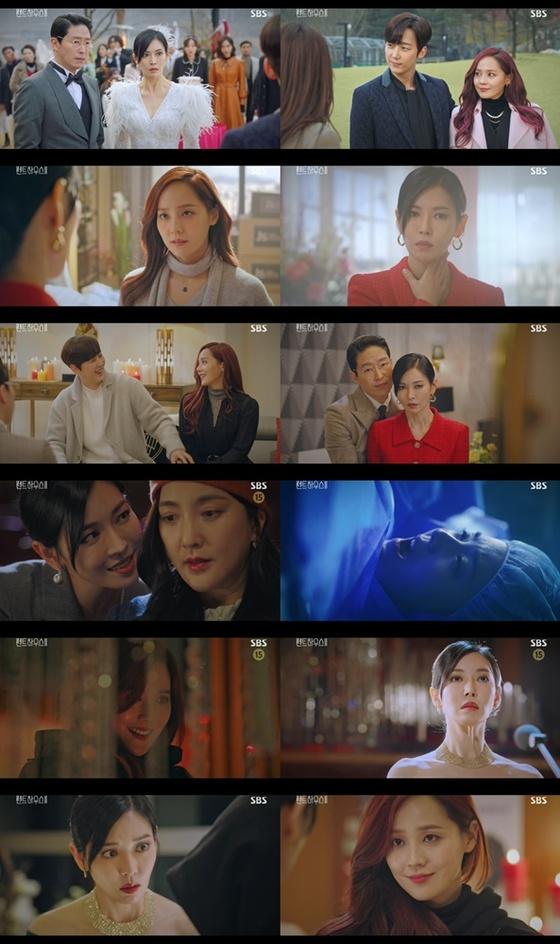 '펜트 하우스 2'유진 vs 김소연 '블러디'신경전 … 벌써 20.4 % 시청률