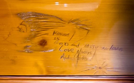 화마에 삼킨 마이클 잭슨의 추억 … 무주 리조트 티롤 호텔 불