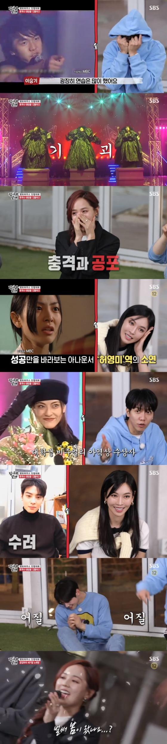 '집사'김소연 x 유진 x 지아, '펜트 하우스'여신들의 일탈 (일반)
