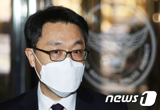 \'경찰 수사\' 받는 김진욱 공수처장 경찰청 방문
