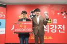 신민준 이어 신진서까지…한국 바둑 '커제 공포증' 깨고 활짝