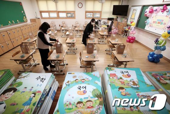 등교 준비 한창인 초등학교