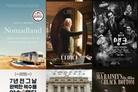 [N초점]' D-1' 골든글로브, '미나리'와 함께 주목할 영화들