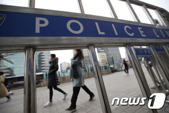 3·1절 앞두고 놓여져 있는 경찰 펜스