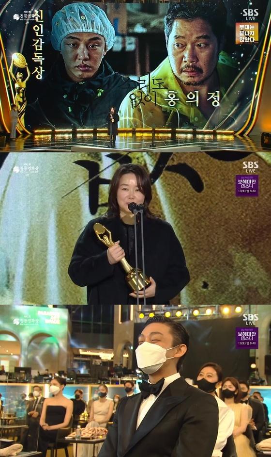 [청룡영화상] '소리없이'홍 의정 감독, 신인 감독상 수상 … 축하합니다