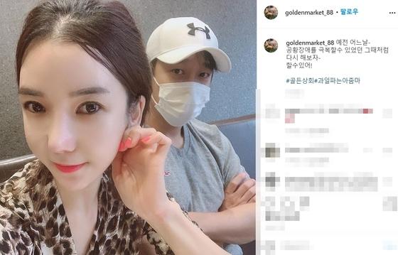 """인민 정 """"공황 장애 극복 할 때처럼 다시 해보자""""… 연인 김동성 응원"""