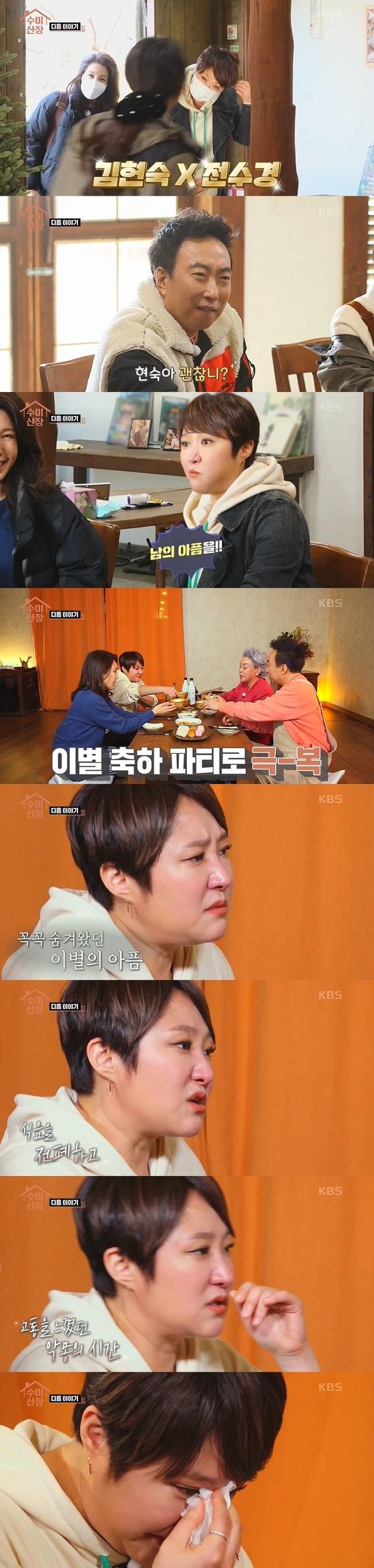 """김현석, 이혼 심장 """"먹고 마셔도 잠을 잘 수가 없어 …"""