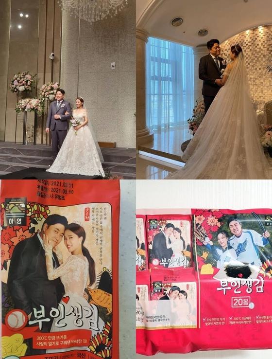 """'52 세 총각 탈출 '양준혁 """"드디어 결혼 했어요""""결혼식 공개"""