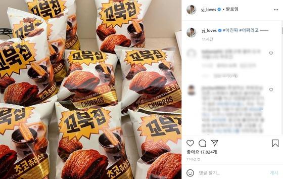 정용진 부회장 고북 칩 초코 츄 로스 맛이 돋보인다.  왜?
