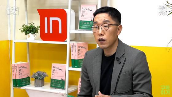 """김제동 사죄의 이야기 """"새로운 추천서를 써준 이효리에게 미안하다""""(일반)"""
