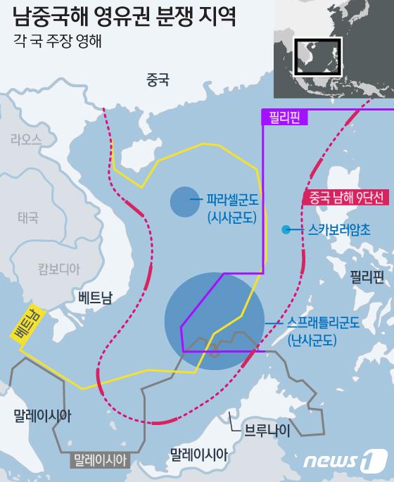 미중 항공 모함이 동 남중국해를 동시에 항해 … 군사 분쟁 우려