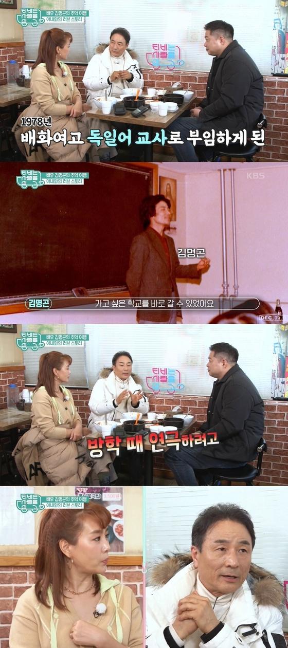 """김명곤 """"고등학생 결혼, 아내가 먼저 프로포즈"""""""
