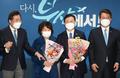 민주당 부산시장 후보 김영춘 선출