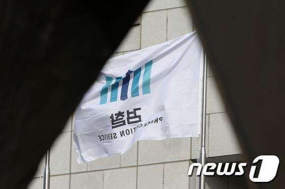 8일 전국 고검장 회의 소집...윤석열 총장 사퇴 수습 나서나?