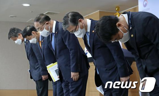 LH 직원들의 신도시 땅 투기 의혹에 고개 숙인 정부