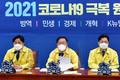 원내대책회의 모두발언하는 김태년 원내대표