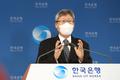 2021년 1월 국제수지(잠정) 발표
