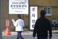 '국내 코로나19 백신 접종 30만명 넘어서'
