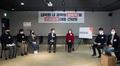 대학원 내 권력형 성폭력 및 인권침해 대응 간담회