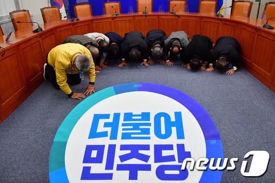 4·7재보선 참패 사과하는 민주당 전국노인위원회