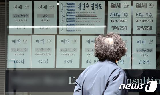 천정부지로 치솟는 서울 아파트값