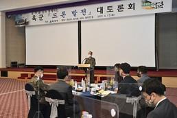'육군 드론발전 대토론회' 인사말 하는 육군참모총장