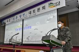 '산·학·연·관과 함께하는 육군 드론발전 대토론회'
