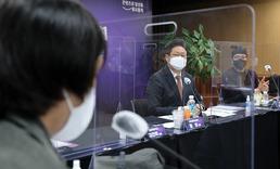 황희 장관, 코로나19 피해 콘텐츠산업 종사자 간담회