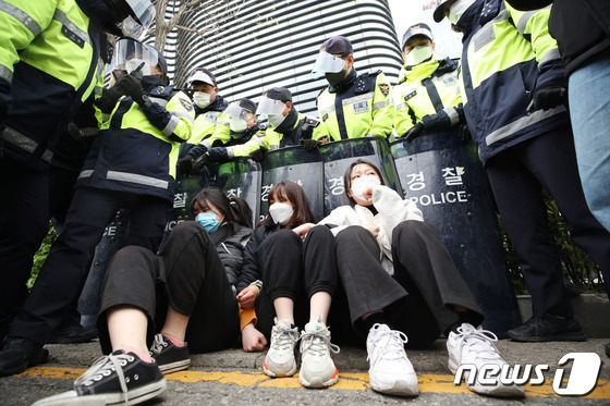일본 오염수 방류 방침에 항의하는 대진연