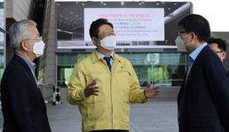 황희 장관, 국립중앙박물관 방문