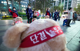 서울시청 앞에서 열린 문화제