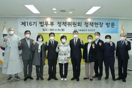 정책위원회 정책현장 방문한 이용구 차관