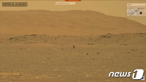 NASA 우주헬기 화성표면 이·착륙 성공