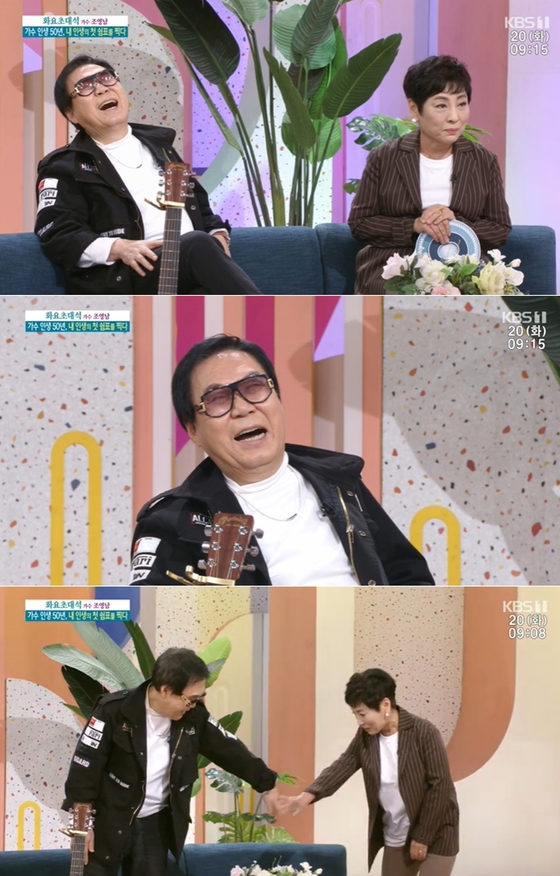 """유인경 """"윤여정, 조영남이 이혼 후 꽃다발을 보내면 '이 사건 신고'를 싫어한다."""""""