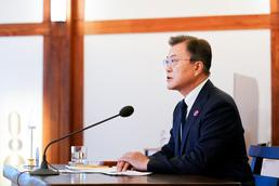 기후정상회의 발언하는 문재인 대통령